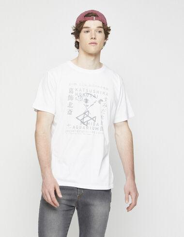 "Tee-shirt solidaire blanc ""poisson"" - Voir tout > - Nícoli"